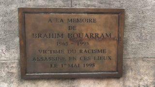 Bouarram-2017